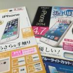 iPhone6液晶フィルム