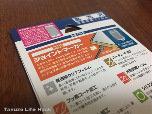 iphone7_005