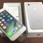 iPhone7のMNP