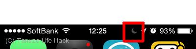 iPhoneおやすみモード
