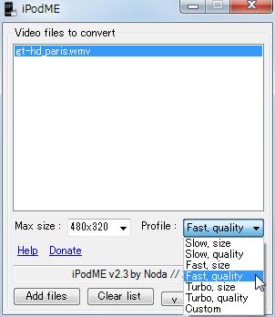 iPhone/iPod用で見るための動画の作り方・iPhone/iPod動画変換ソフト「iPodMe」:クオリティの選択