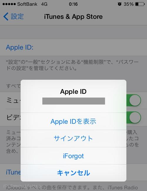 iTunes_appstore_english_02