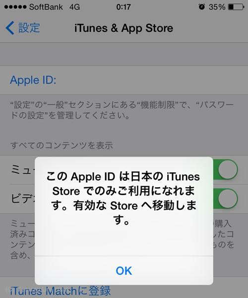iTunes_appstore_english_03