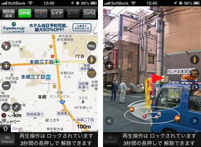 iOS6でもGoogleMapを使う方法の巻