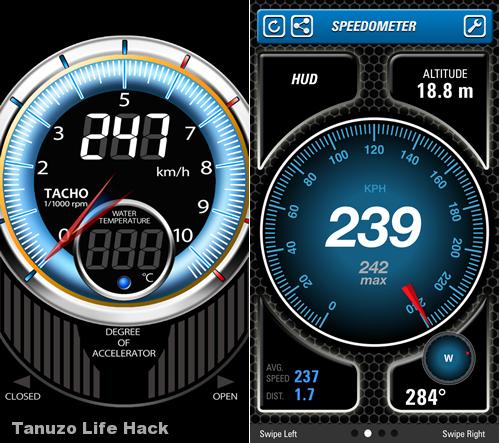 iPhoneスピード測定 スピードメーター