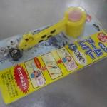 100円ショップアイテムで実現する、蛇口を回すハンドルからレバーに変える方法の巻