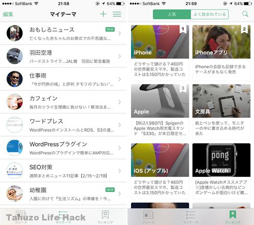kamerio_iPhone_download