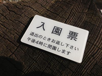 皇居散歩・皇居ウォーキング【営業マン時間つぶしネタ】