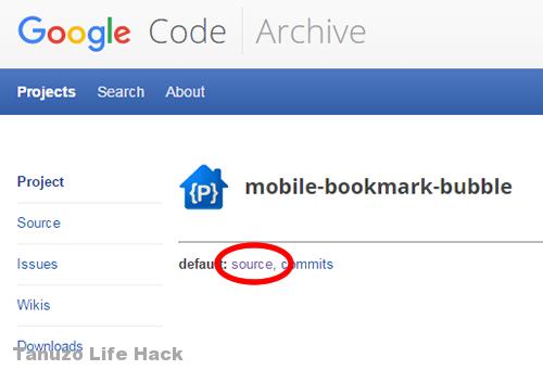 mobile-bookmark-bubble