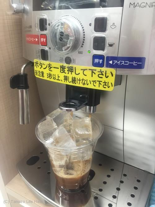 エキナカフェ