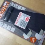 iPhone/XPERIA/IS03が操作できる手袋「ピタクロタッチ」
