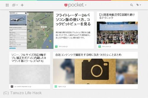 pocket_01