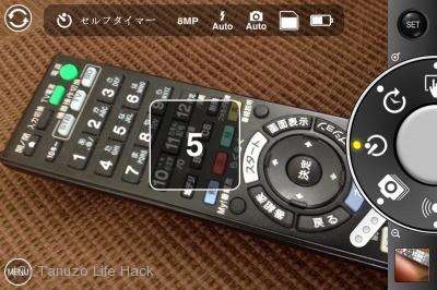 iPhoneでセルフタイマー、連射、インターバル撮影ができる神カメラアプリ【ProCam】の使い方の巻
