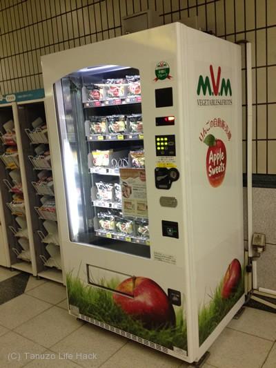 りんごの自動販売機