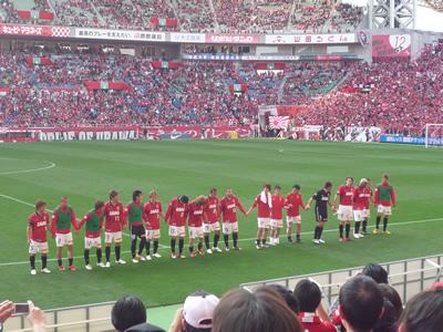 埼玉スタジアムでレッズ戦を観に行った:試合終了。目の前に選手たちが挨拶に来てくれました。
