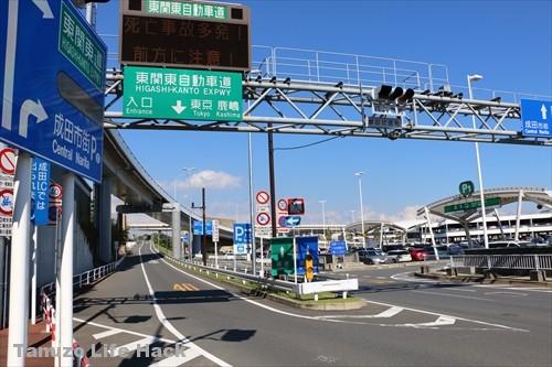 sakuranoyama_narita_toho_004