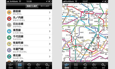メトロタッチ:路線名、地図