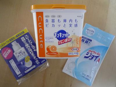 食洗機用洗剤(食器洗浄乾燥機用洗剤)