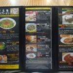田子町ガーリックセンターのギルロイカフェでニンニク三昧の巻:メニューです。メニューにはニンニク度合いが★で書いてあります。最大は★★★の★3つ