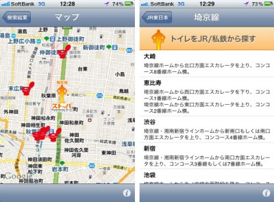 トイレマップアプリ@トイレ:地図