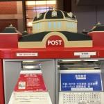 東京駅・東京中央郵便局 風景入り消印