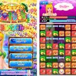 パチンコ海物語のiPhoneゲームアプリ「海パズル」の巻