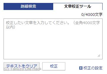 yahoo-business_kousei_01