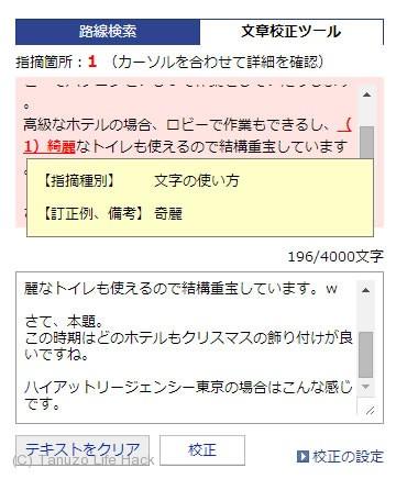 yahoo-business_kousei_02