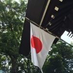 半旗の日の丸:靖国神社