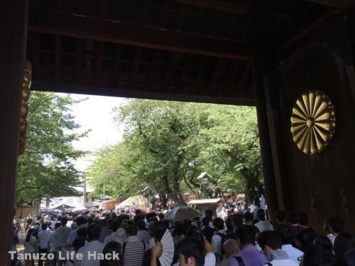 yasukuni_815_011